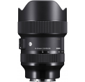 Sigma obj. 14-24mm f/2.8 DG HSM | ART (Sony-E; L-Mount)