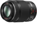 Panasonic Lumix G X Vario 45-175mm F4.0-5.6 ASPH. POWER O.I.S. Micro 4/3